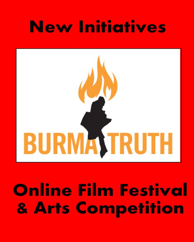 Learn about the Film & Arts Festival